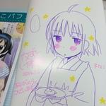kinakochan.jpg