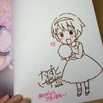 kyouchan.jpg