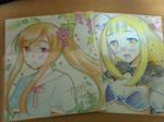 shikishi10.jpg